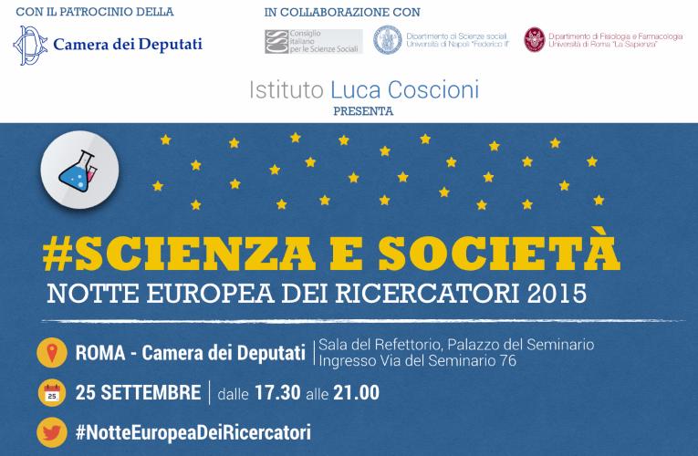 Invito Notte Europea dei Ricercatori 2015